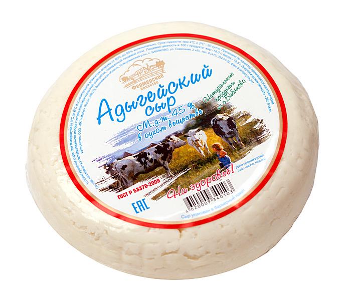 адыгейский сыр гост 32263 2013
